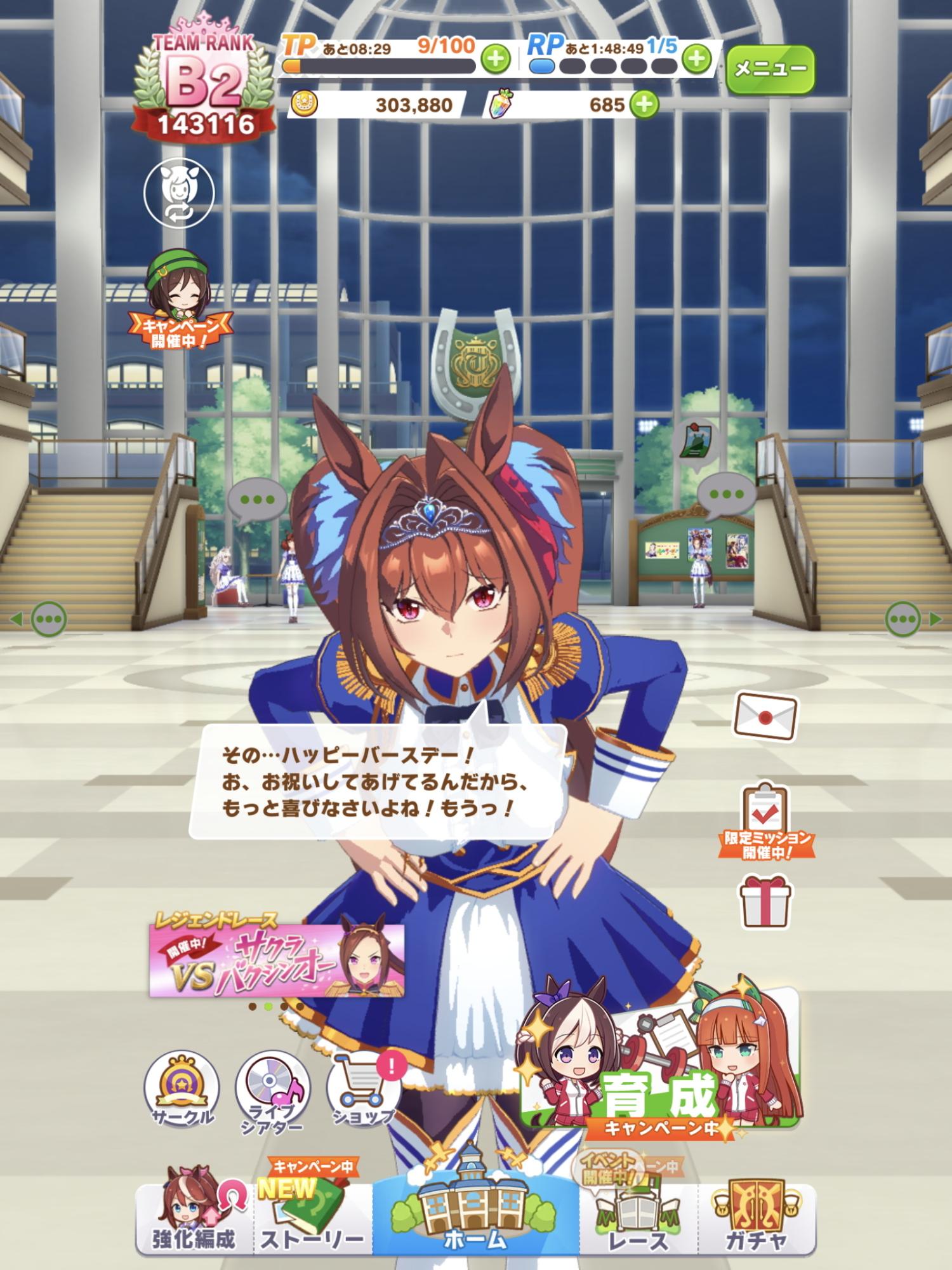 f:id:otaku4160:20210427012723j:plain
