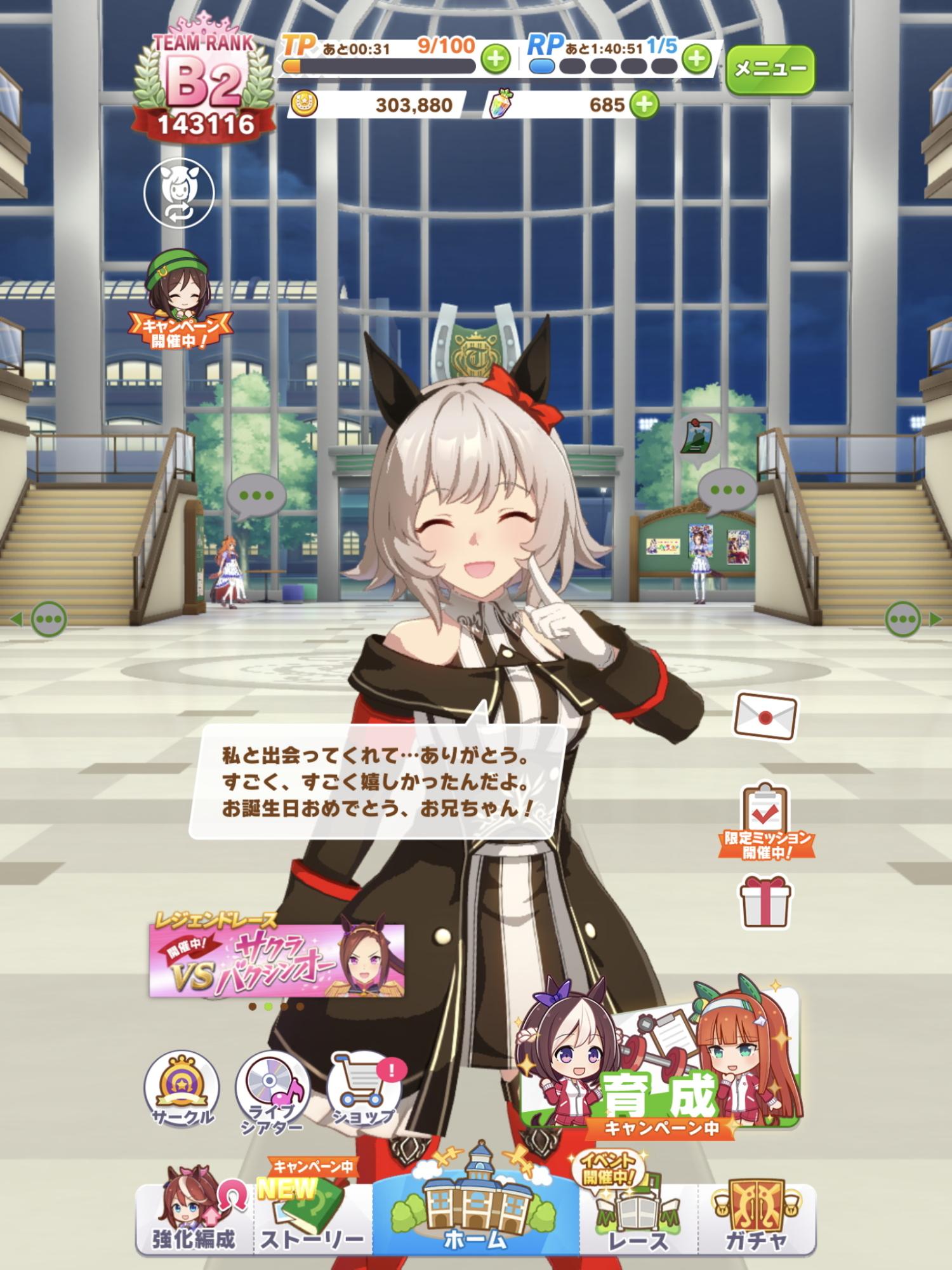 f:id:otaku4160:20210427012732j:plain