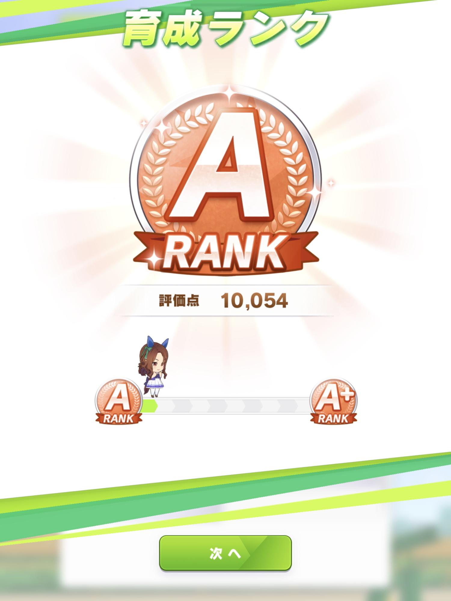 f:id:otaku4160:20210427012737j:plain