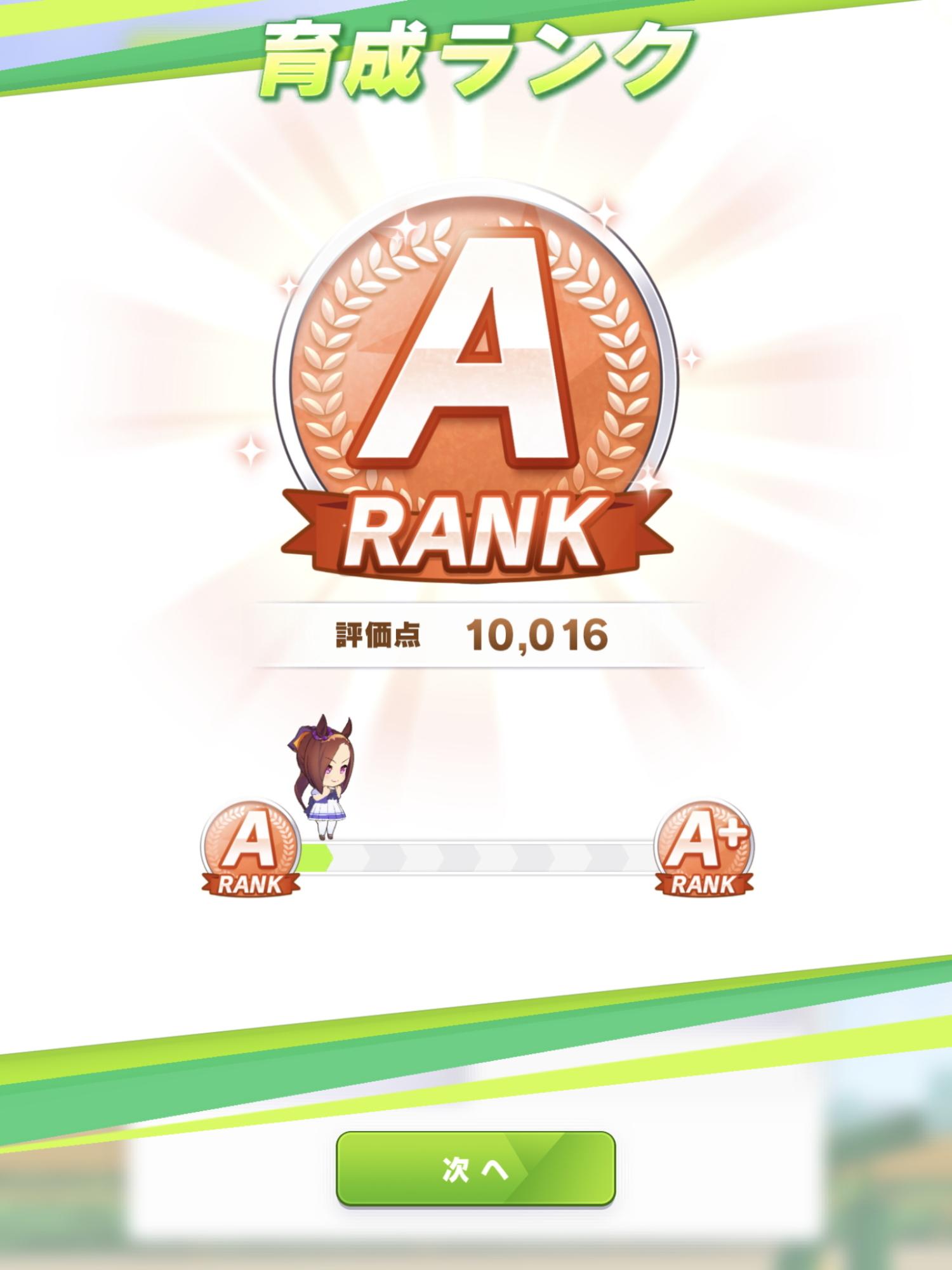 f:id:otaku4160:20210427012741j:plain