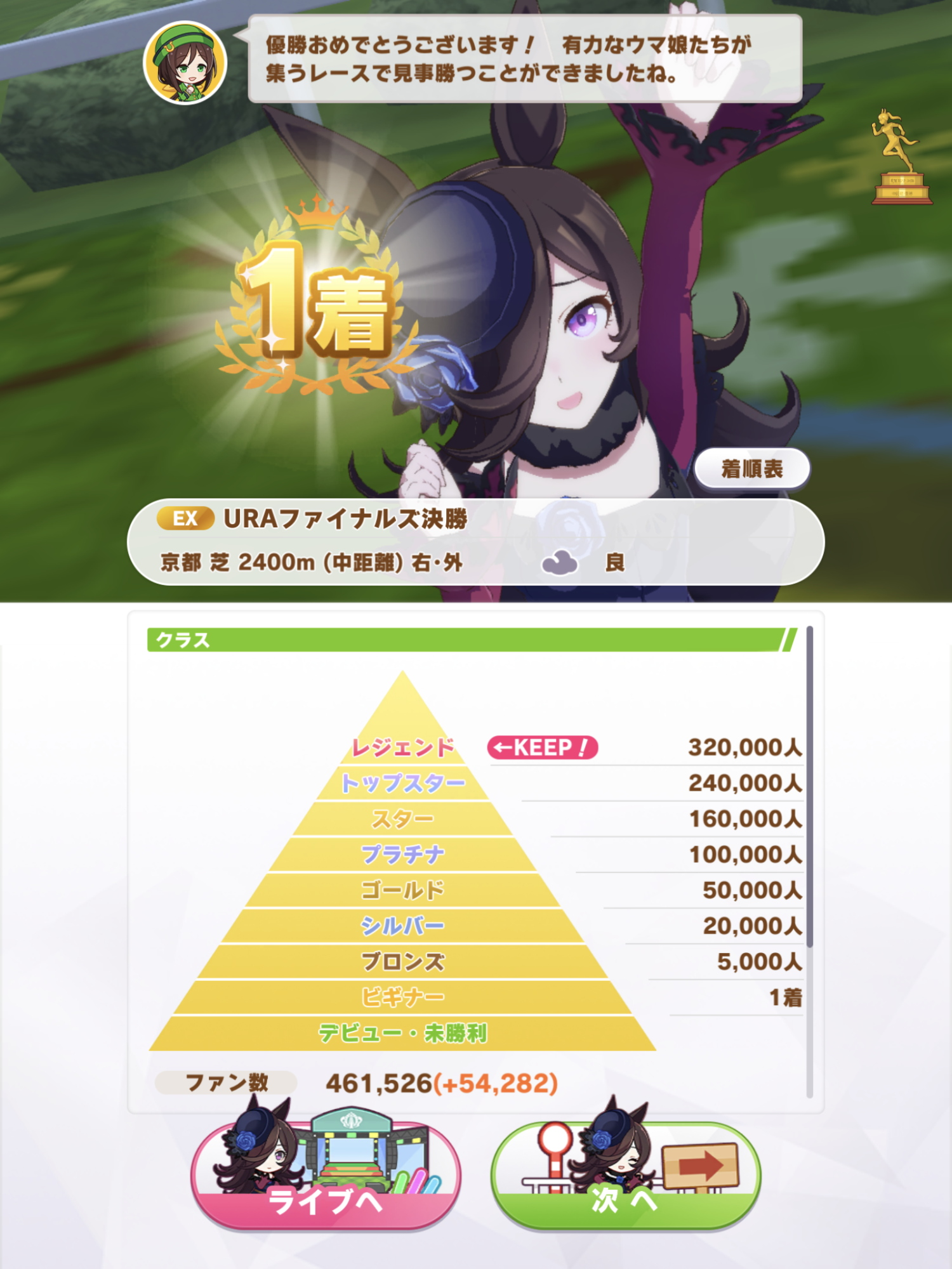 f:id:otaku4160:20210427012807j:plain