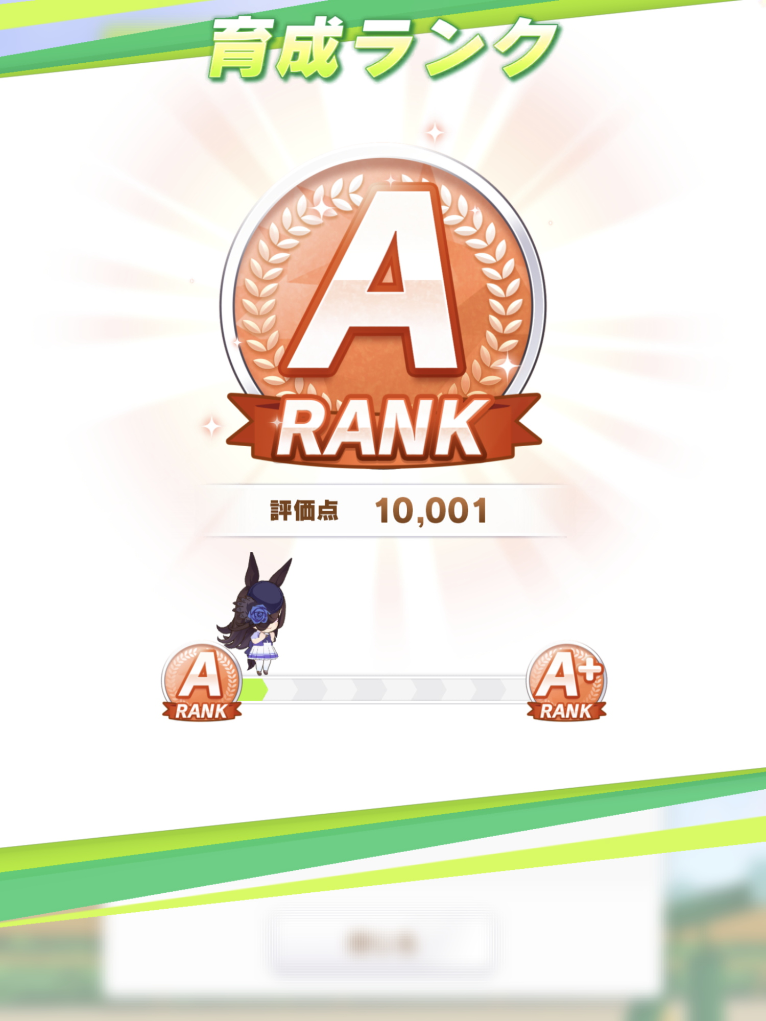 f:id:otaku4160:20210427012811j:plain