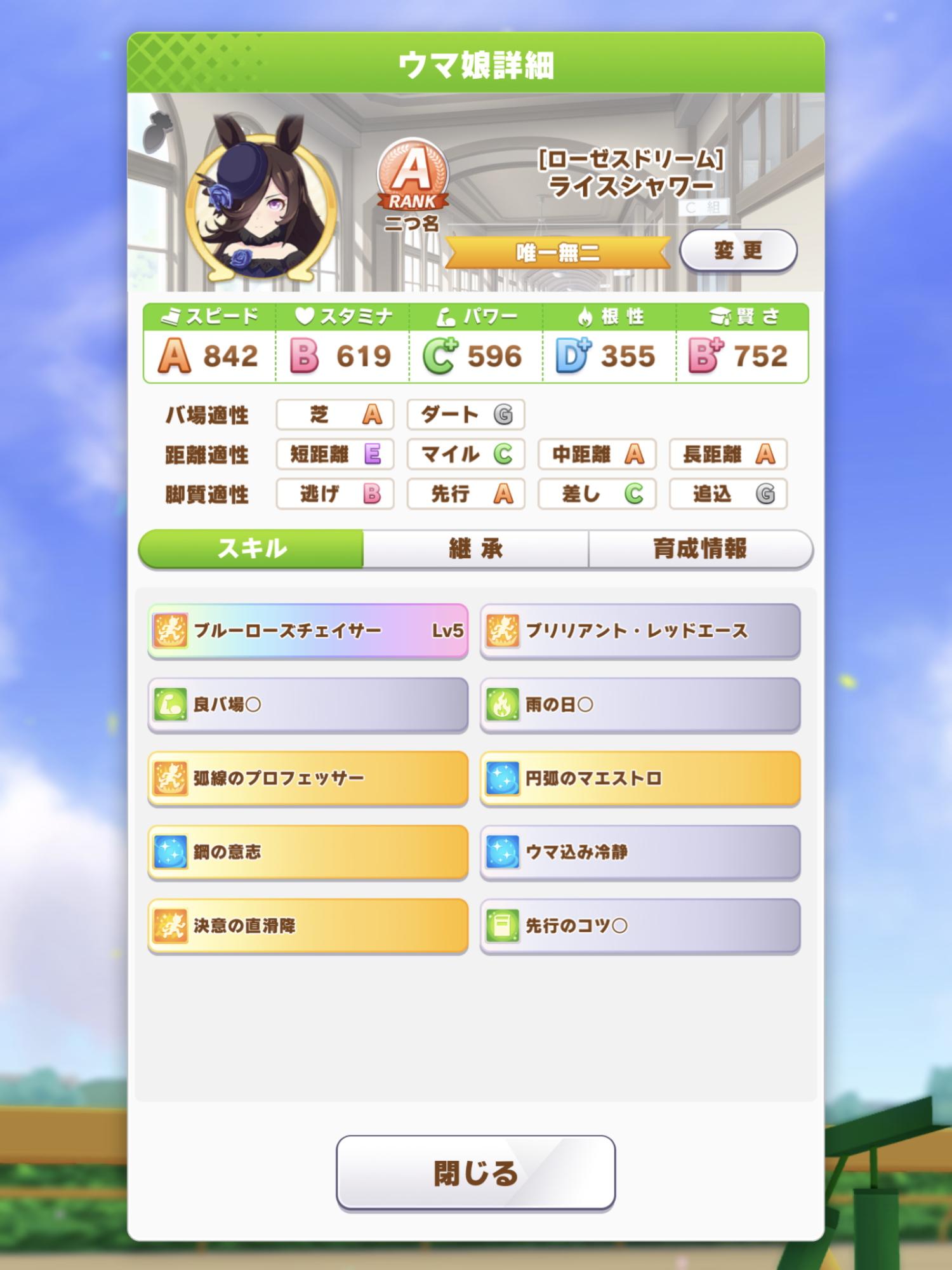 f:id:otaku4160:20210427012816j:plain