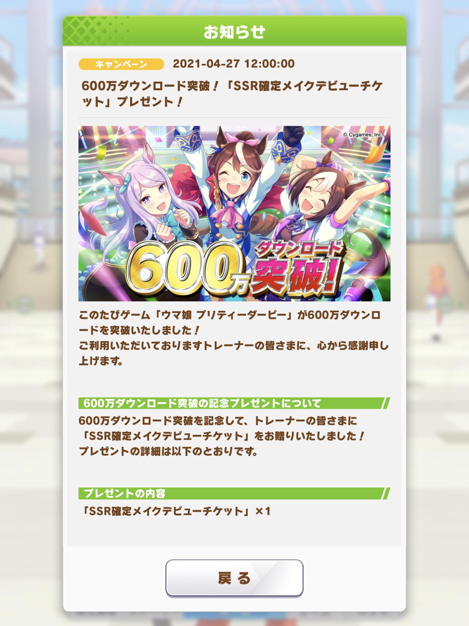 f:id:otaku4160:20210427202316j:plain
