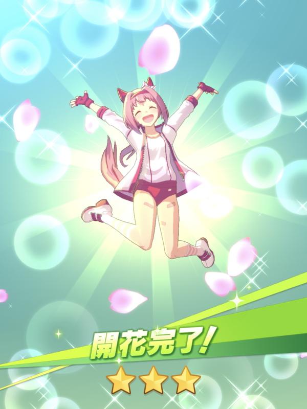 f:id:otaku4160:20210506195651j:plain