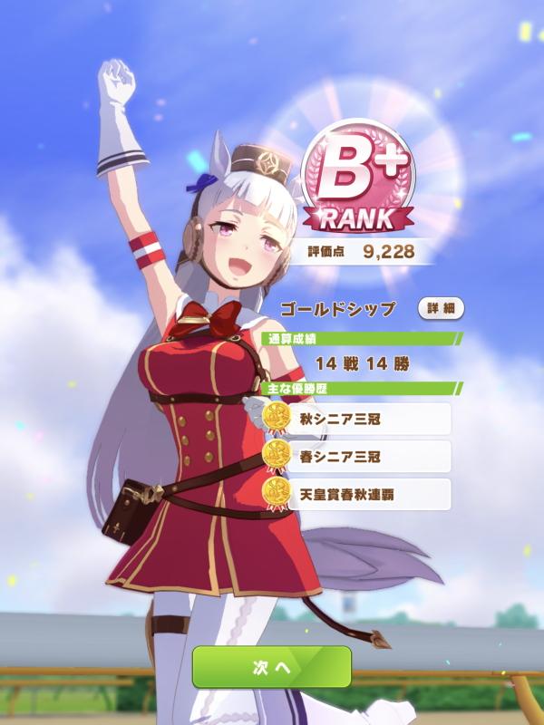 f:id:otaku4160:20210506195708j:plain