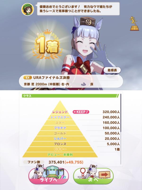 f:id:otaku4160:20210506195710j:plain