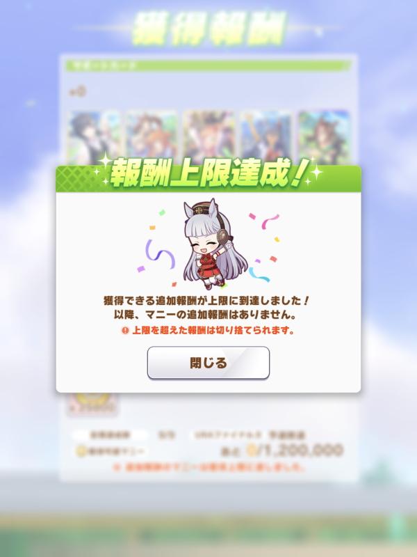 f:id:otaku4160:20210506195716j:plain