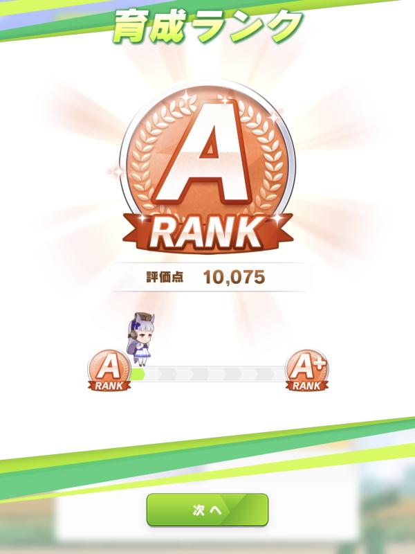 f:id:otaku4160:20210506195725j:plain