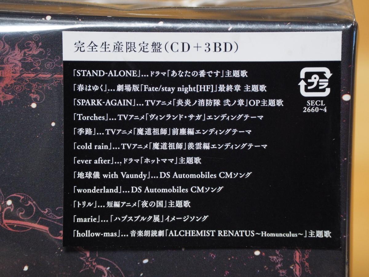 f:id:otaku4160:20210510224014j:plain