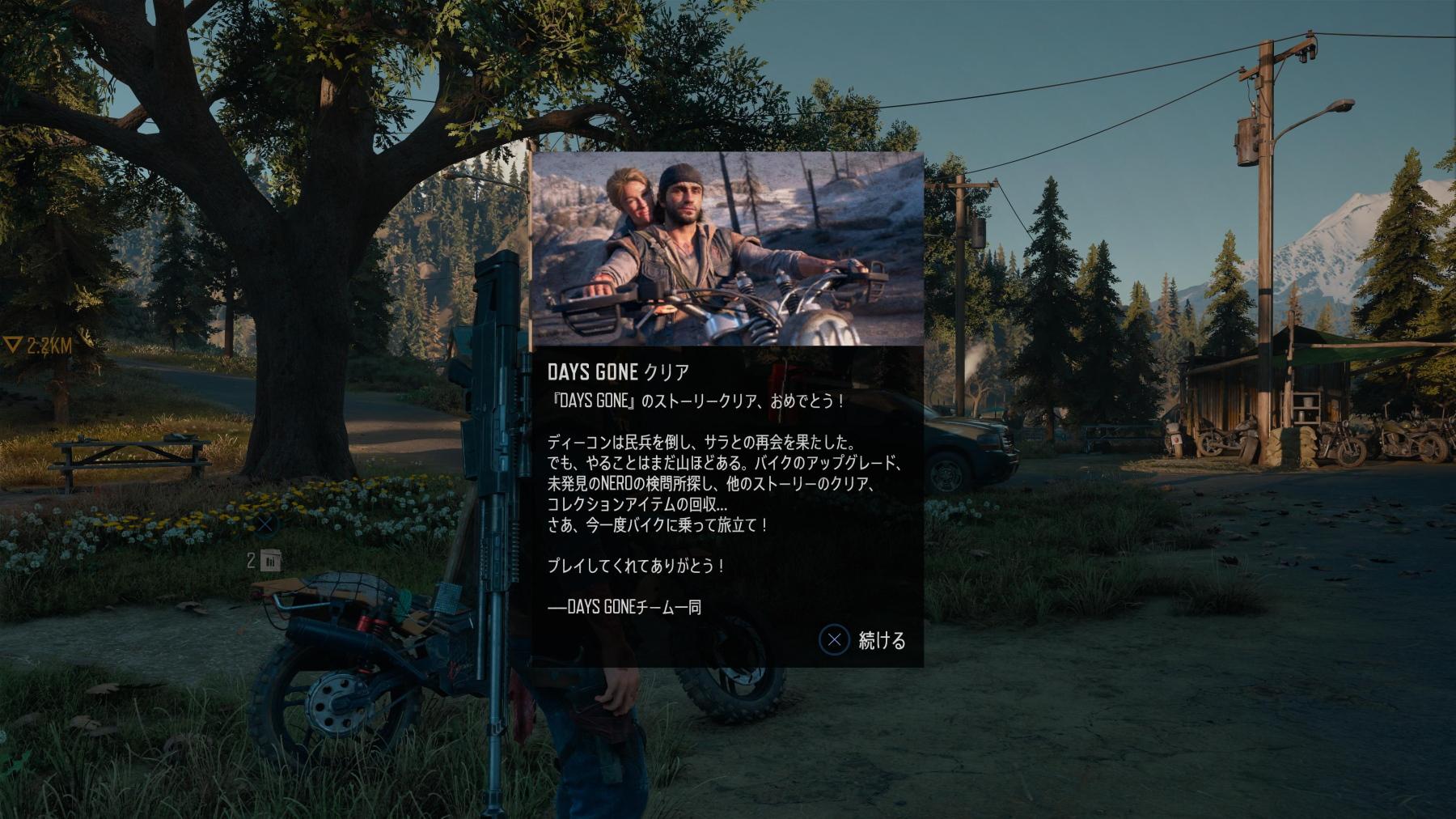 f:id:otaku4160:20210718220248j:plain