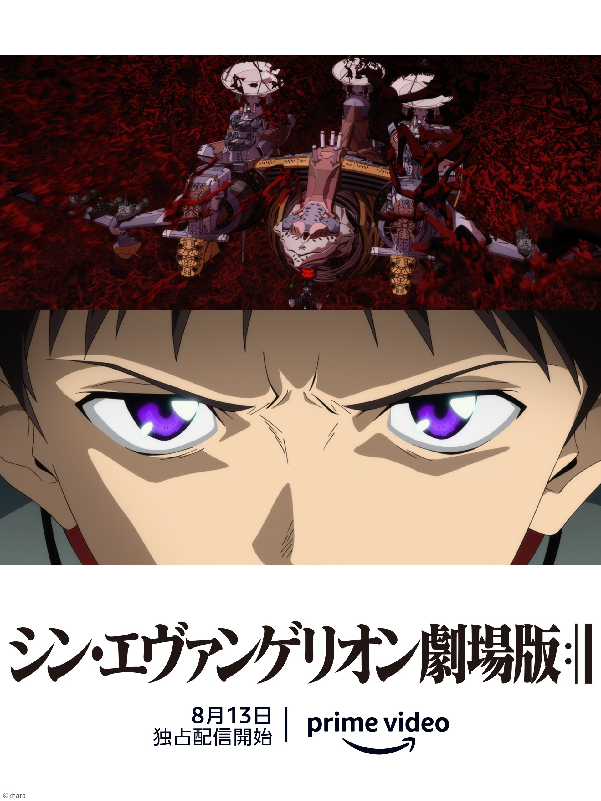 f:id:otaku4160:20210720215241j:plain