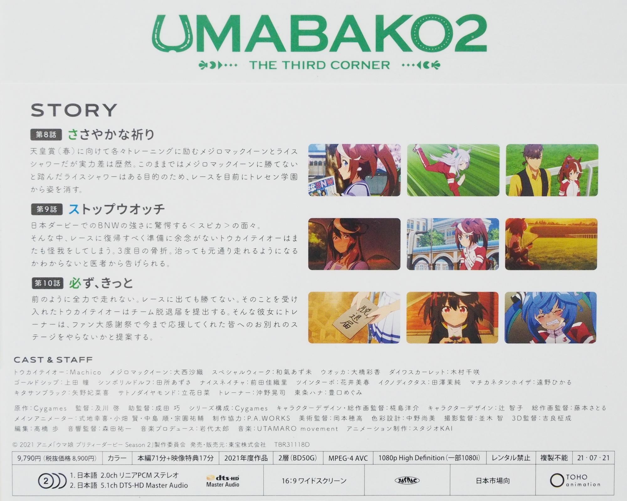f:id:otaku4160:20210721230503j:plain