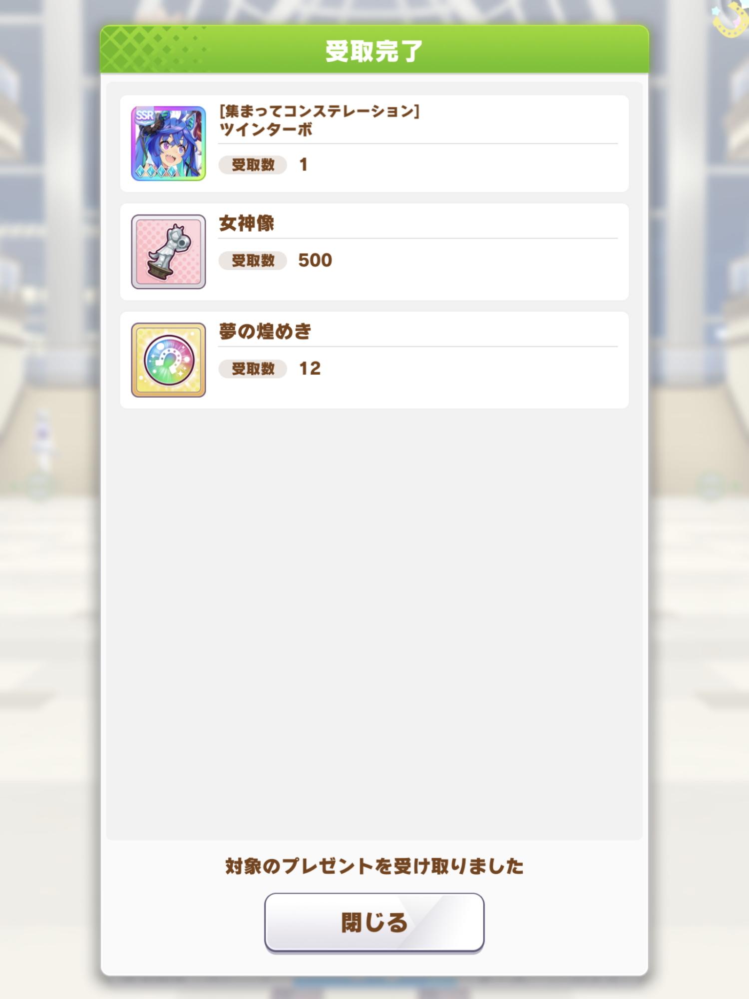 f:id:otaku4160:20210721233931j:plain