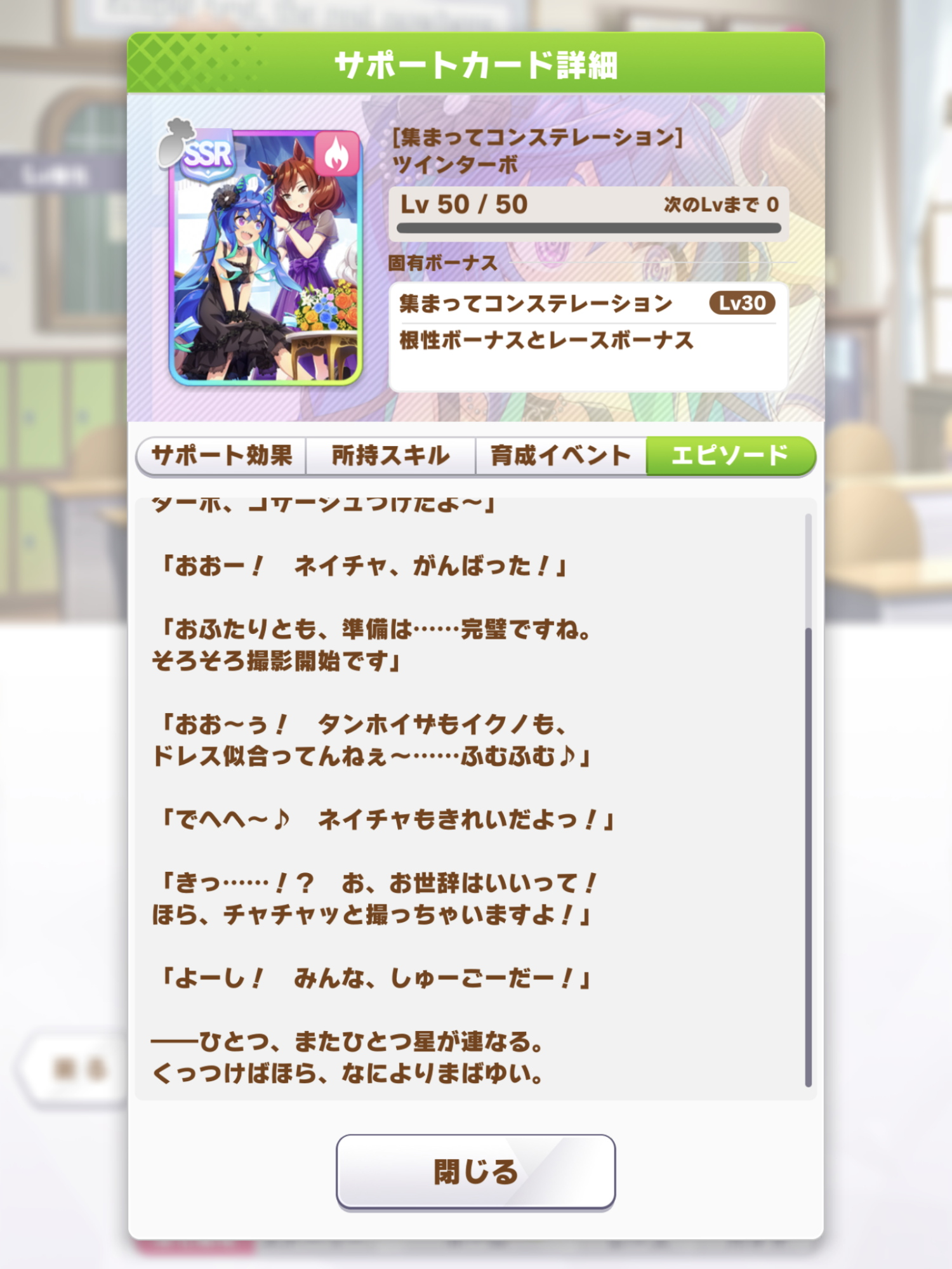 f:id:otaku4160:20210721233934j:plain
