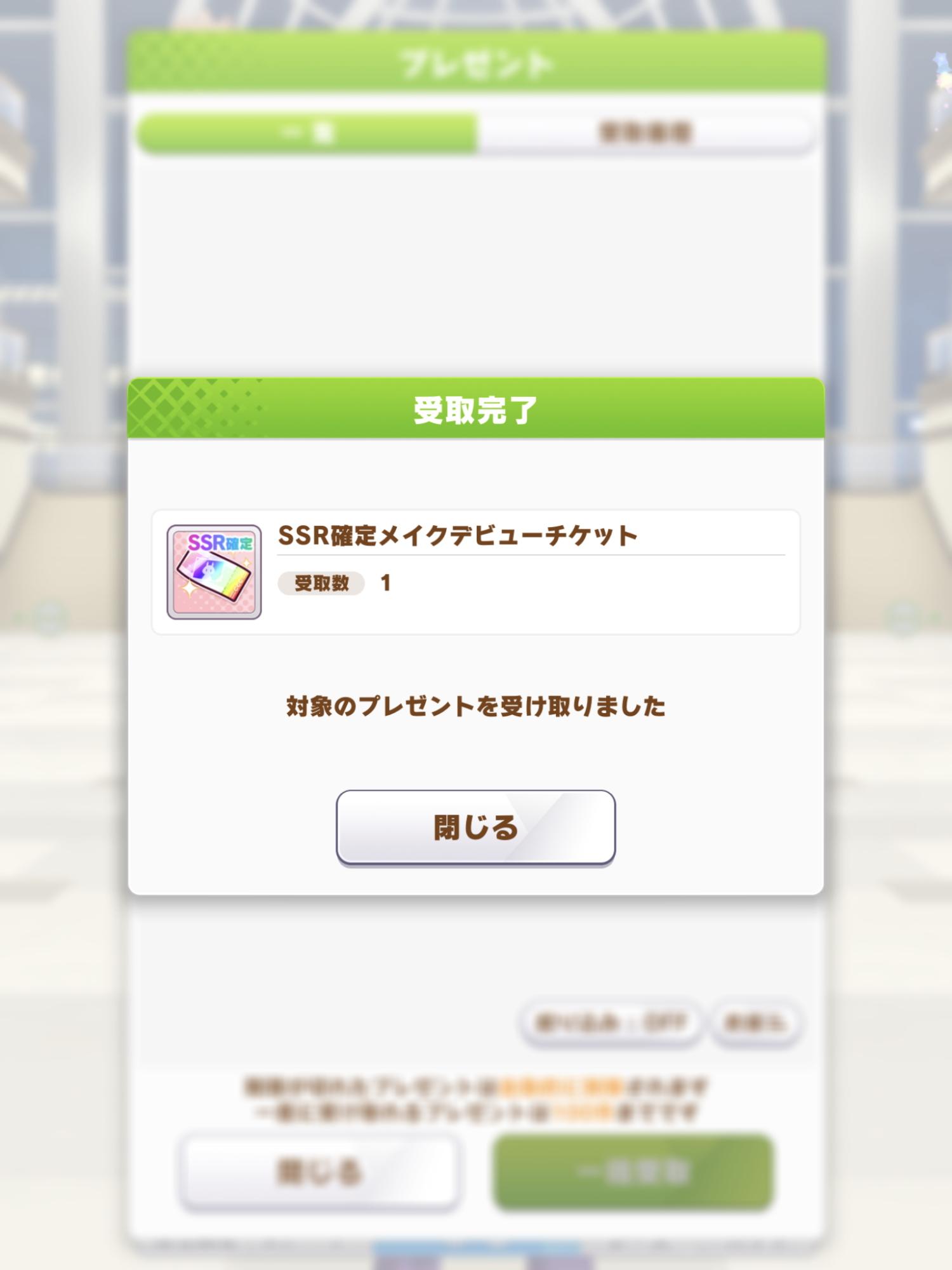 f:id:otaku4160:20210721233940j:plain