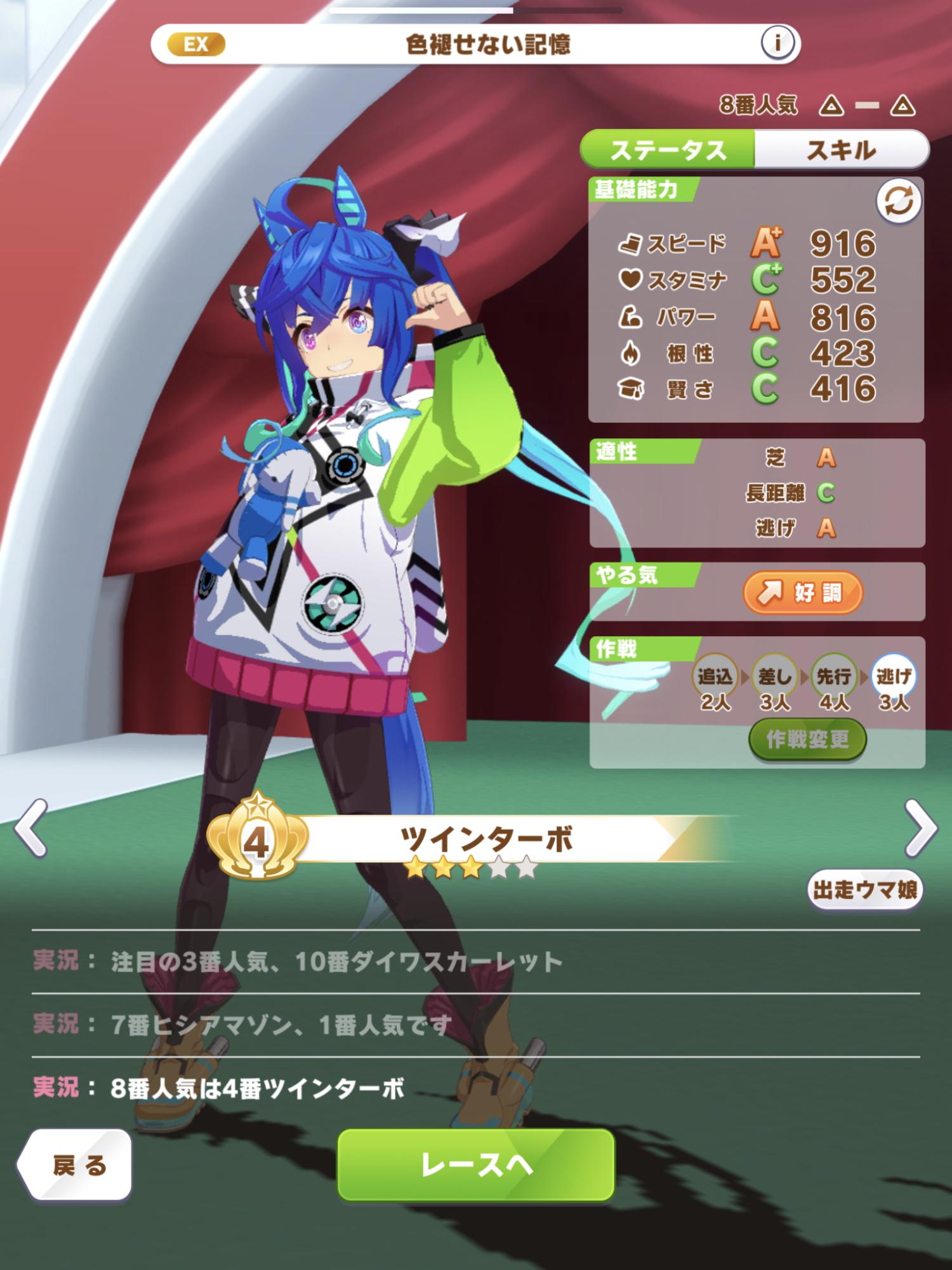 f:id:otaku4160:20210721234002j:plain