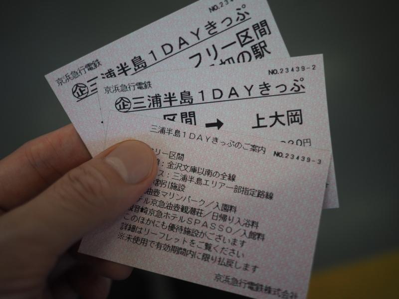 f:id:otaku4160:20210803122152j:plain