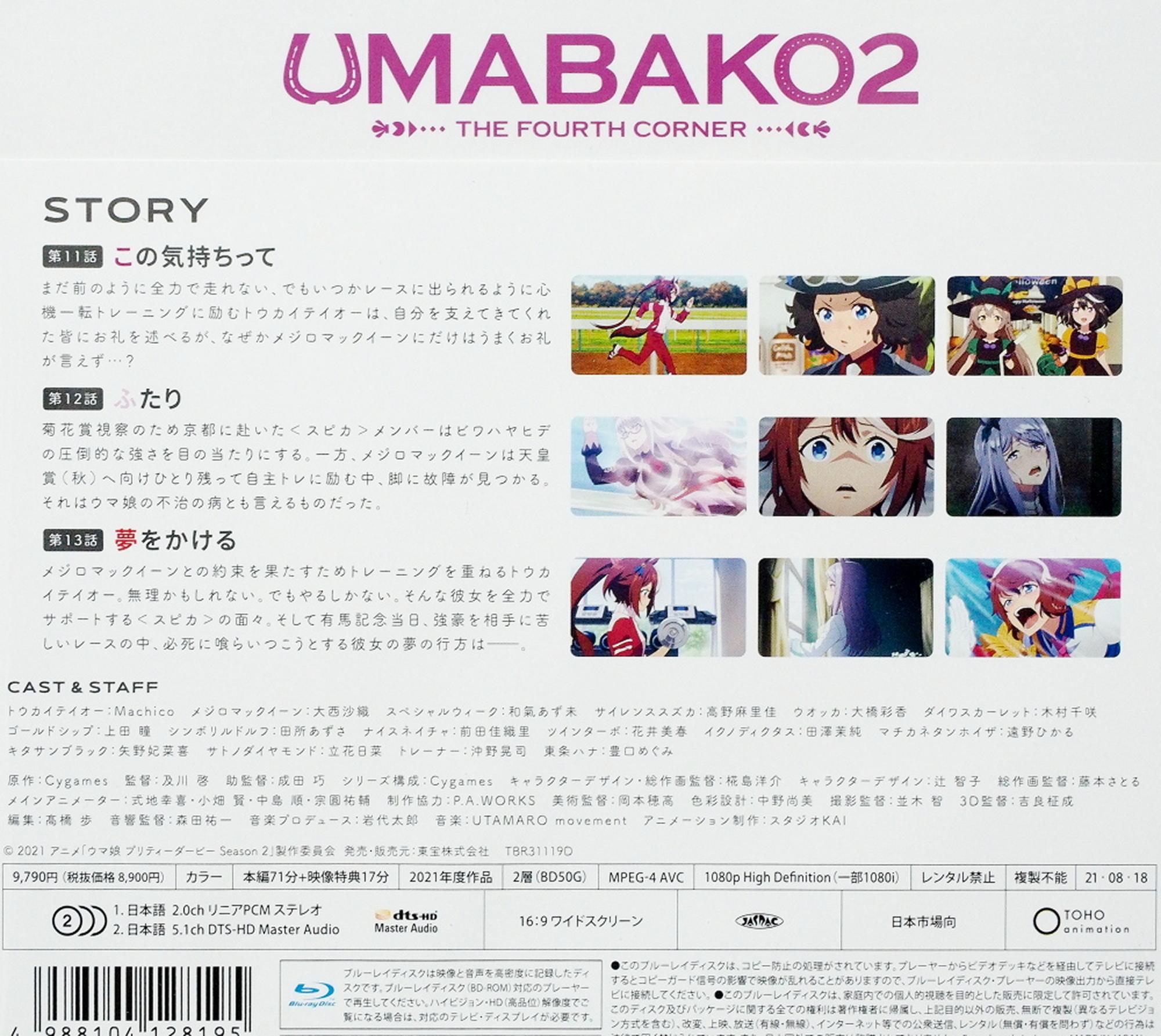 f:id:otaku4160:20210817202643j:plain