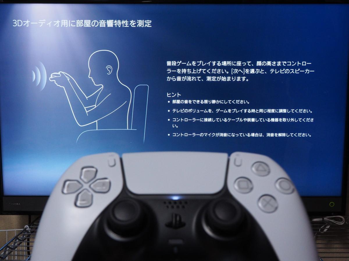 f:id:otaku4160:20210916215405j:plain