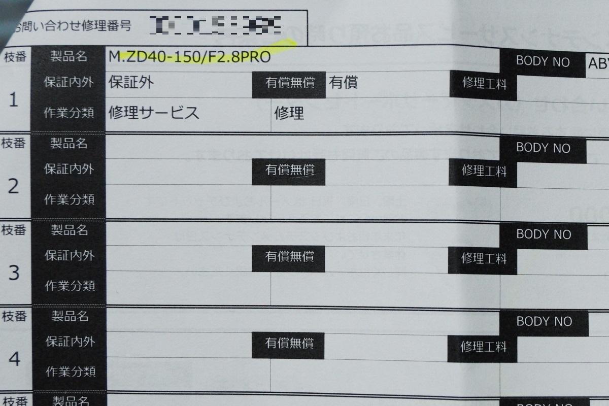 f:id:otaku4160:20211021195858j:plain