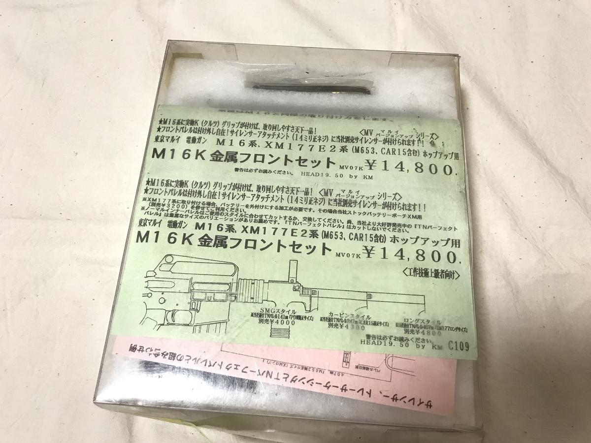 f:id:otaku8311227:20210609150513j:plain