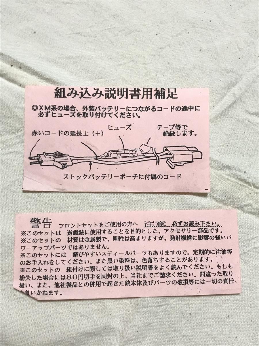 f:id:otaku8311227:20210609150527j:plain