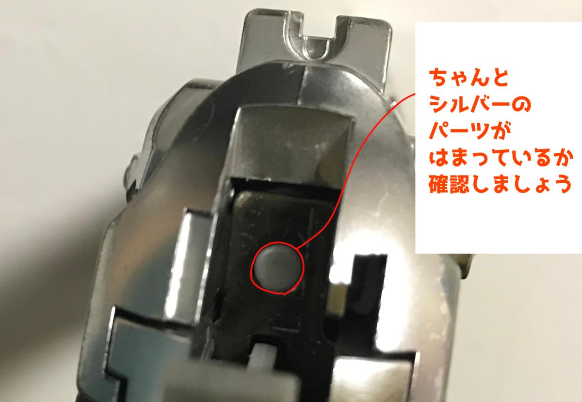 f:id:otaku8311227:20210702232215p:plain