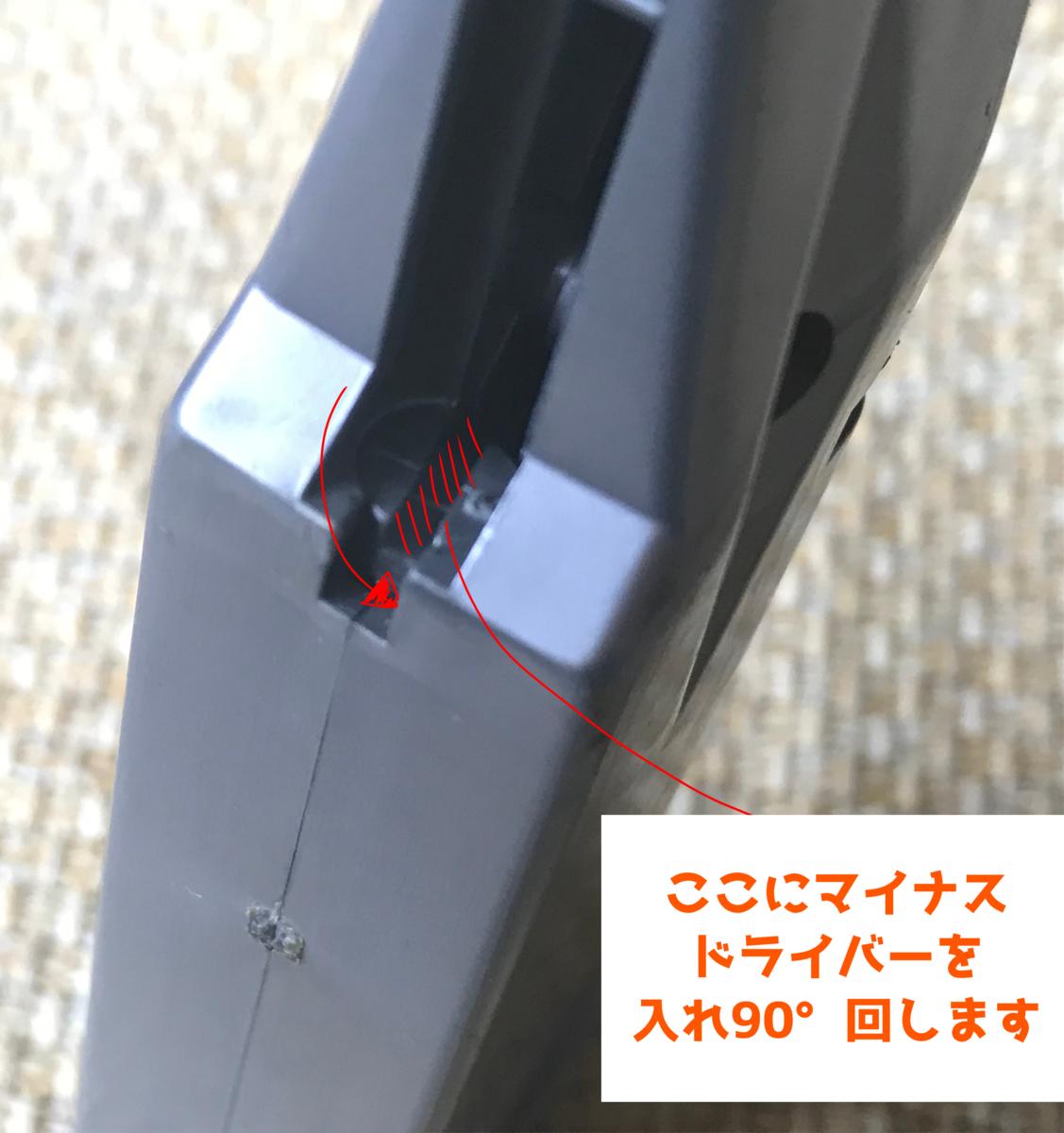 f:id:otaku8311227:20210702232324p:plain