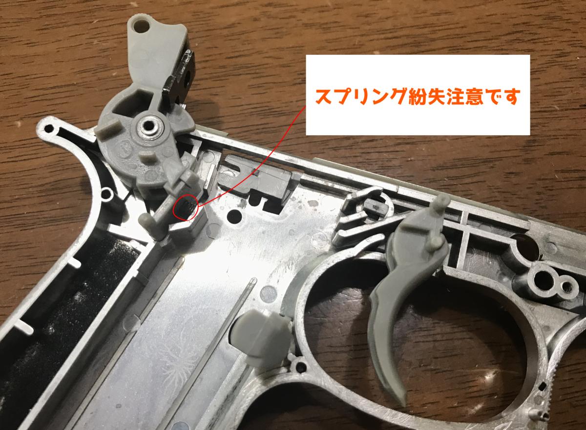f:id:otaku8311227:20210702232531p:plain
