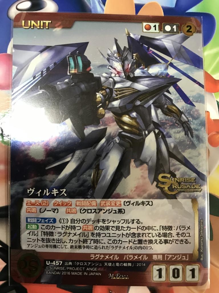f:id:otaku_10:20170320212215j:plain