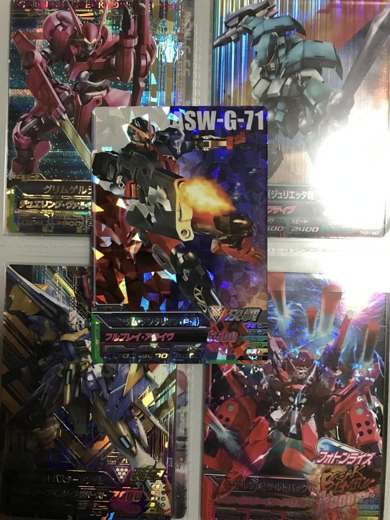 f:id:otaku_10:20170329213928j:plain