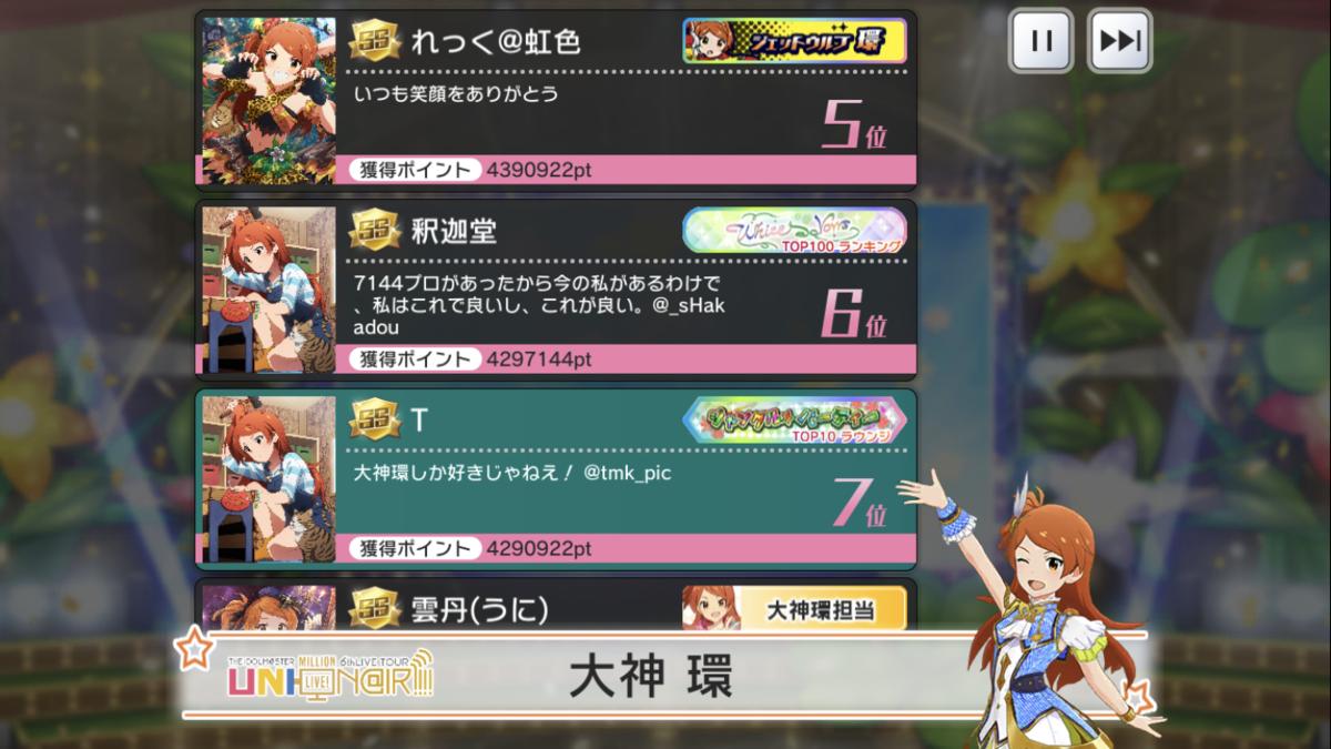 f:id:otaku_4545:20190721021631p:plain
