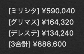 f:id:otaku_4545:20190725035936p:plain