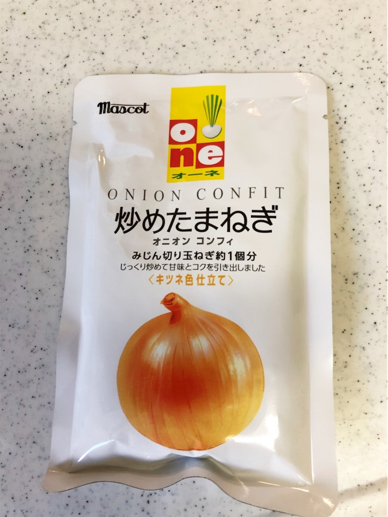 f:id:otaku_do_nothing:20210219201550j:image