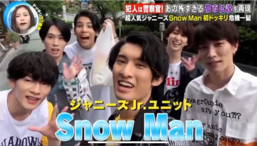 クラブ snowman ファン
