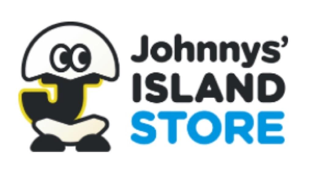 ストア ジャニーズ island