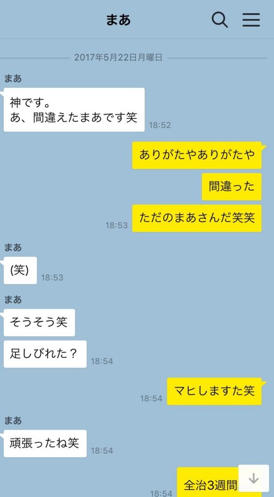 f:id:otaku_no_hoshi:20170523074459j:plain