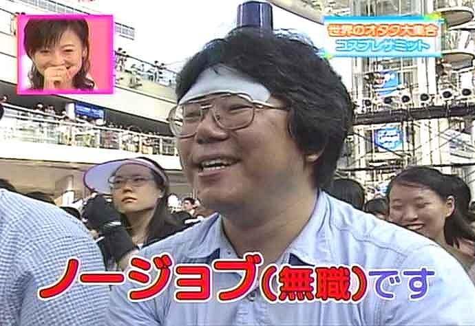 f:id:otaku_no_hoshi:20170529084430j:plain