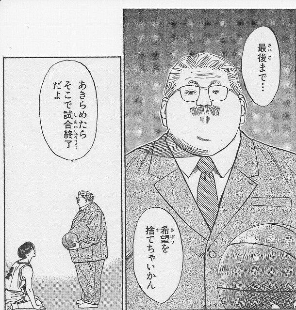 f:id:otaku_no_hoshi:20170530122137j:plain