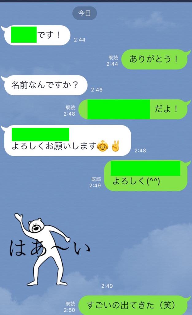 f:id:otaku_no_hoshi:20170615192225j:plain