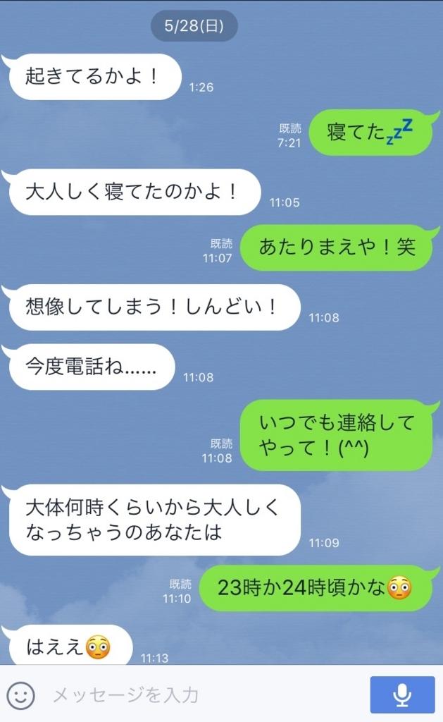 f:id:otaku_no_hoshi:20170617131713j:plain
