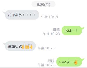 f:id:otaku_no_hoshi:20170617140832p:plain