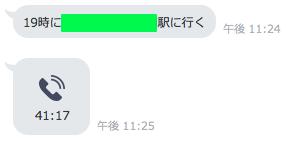 f:id:otaku_no_hoshi:20170617141351p:plain