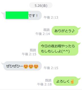 f:id:otaku_no_hoshi:20170620190235p:plain