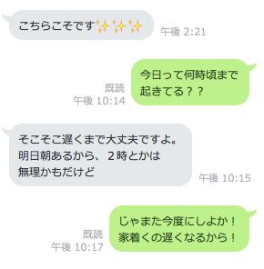 f:id:otaku_no_hoshi:20170620190418p:plain
