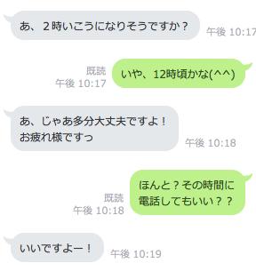 f:id:otaku_no_hoshi:20170620190434p:plain