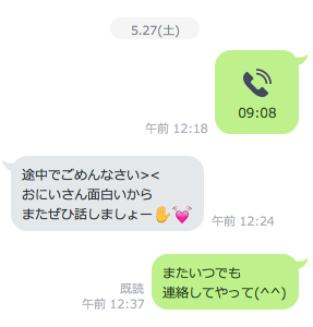 f:id:otaku_no_hoshi:20170620190450p:plain