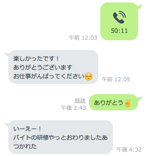 f:id:otaku_no_hoshi:20170620190554p:plain