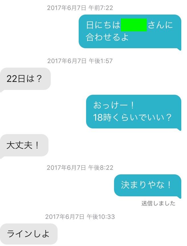f:id:otaku_no_hoshi:20170622220741j:plain
